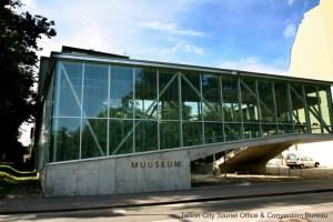 Miehityksen ja vapauden museo. Vabamu ... 77f068c0be