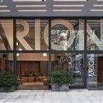 Sisäänkäynti, Arion Hotel, Ateena, Kreikka